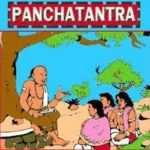 Collection of Panchatantra Stories with Morals, पंचतंत्र की कहानियाँ
