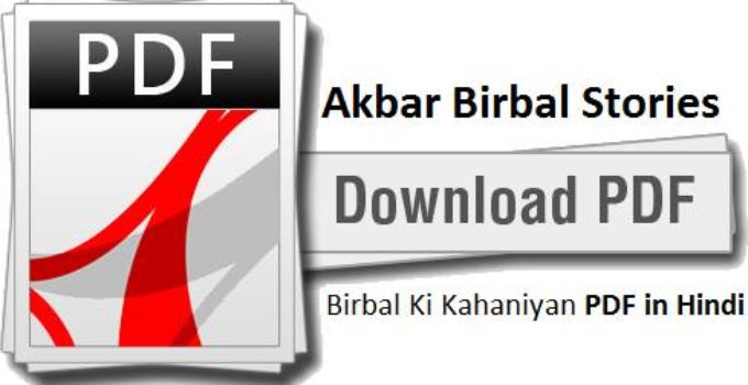 Akbar birbal stories (hindi) free download of android version.