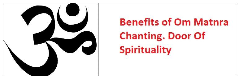 Om chanting in hindi benefits meditation