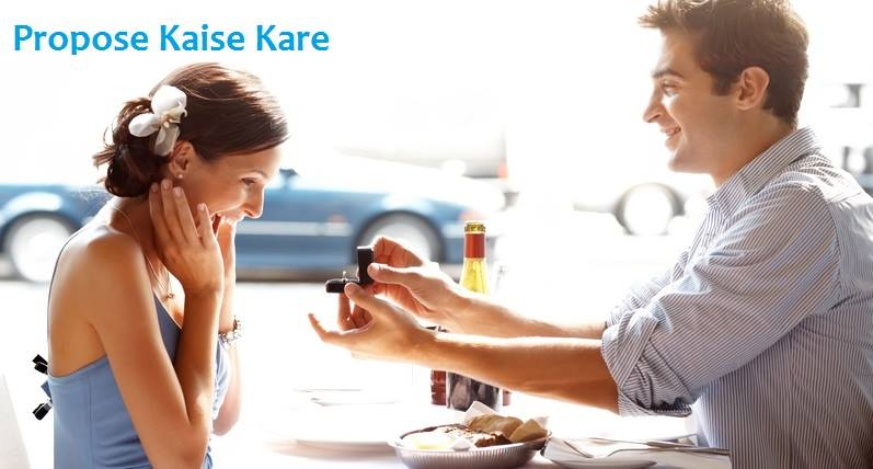 ladkiyon ko propose kaise kare in hindi