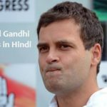 TOP 21 – Most Hilarious Rahul Gandhi Funny Jokes in Hindi