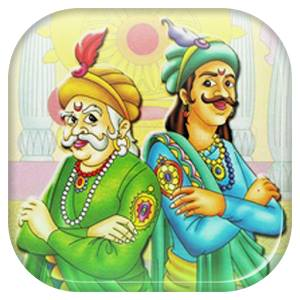 akbar birbal long stories in english, big stories of akbar birbal