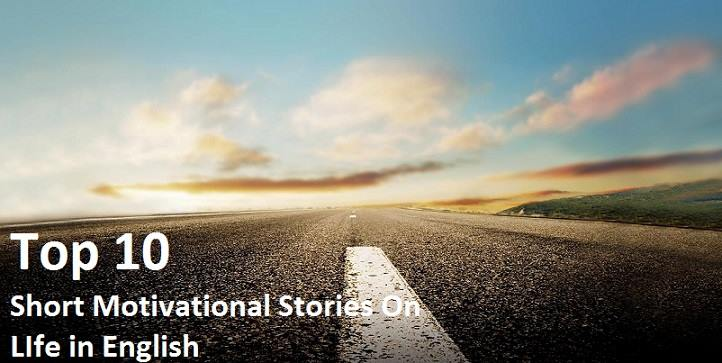 short motivational stories in english, short inspirational stories in english
