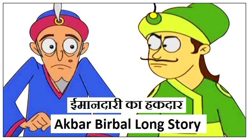 Birbal Stories A Full Collection is Here