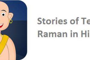 tenali ramana stories