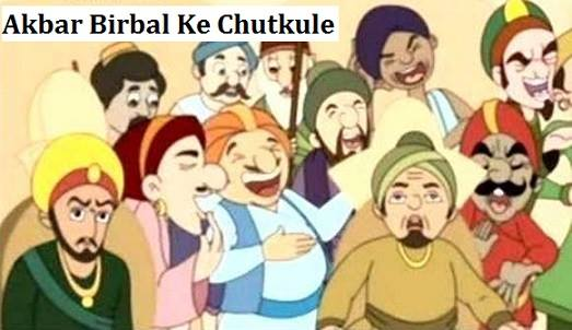 hindi chutkule akbar birbal funny