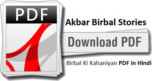 akbar birbal stories pdf hindi
