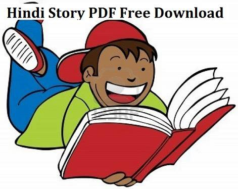 Hindi story pdf free download kids