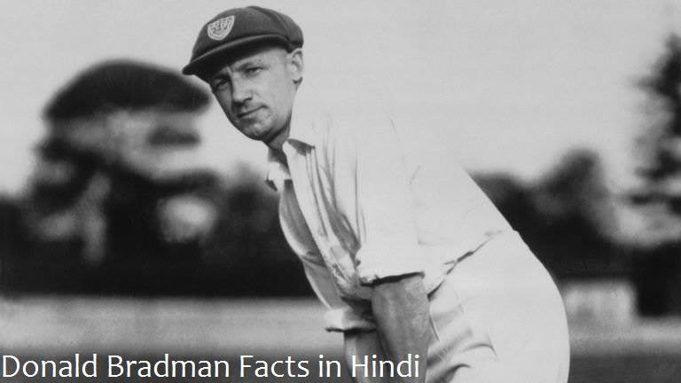 interesting facts about donald bradman in hindi